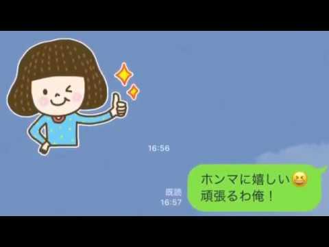 【LINE】お母さんから仕送りを貰い続ける息子がクズすぎる オカンLINE 第1話