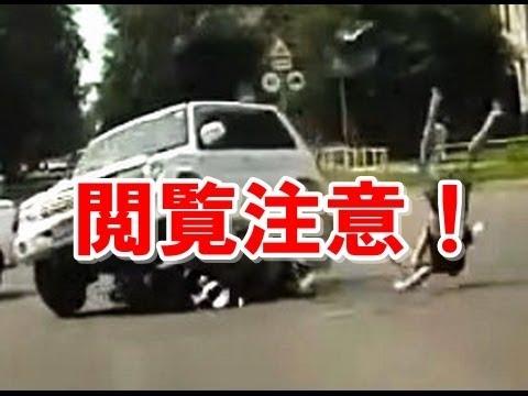 【閲覧注意】様々な事故・アクシデントのヤバイGIF映像!!