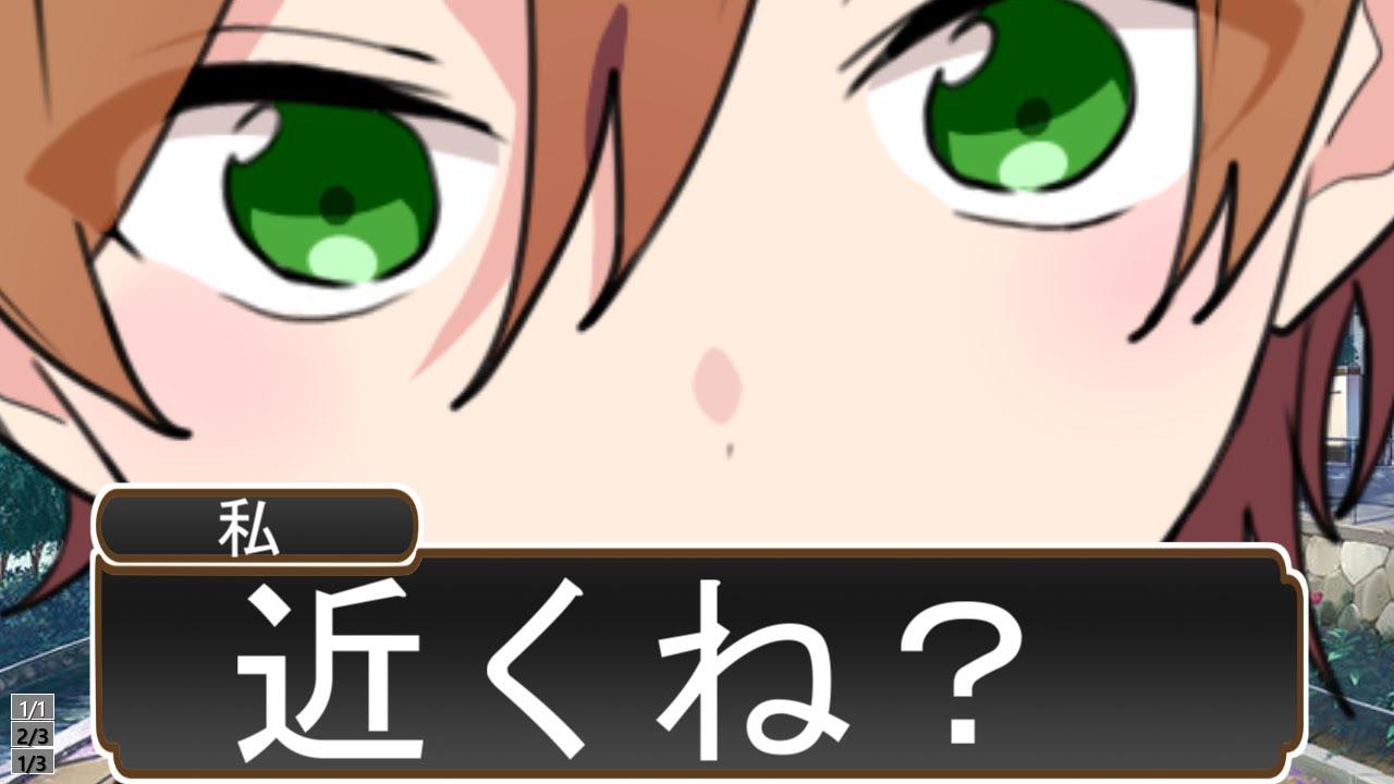 【アニメ】ツッコミどころ多すぎる乙女ゲームがマジ爆笑wwwwwwwwwwwwwwwwwwwwwwwww