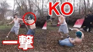 【喧嘩】一撃KO集!失神・痙攣・脳震とう…痛恨の一撃がアゴにヒット!