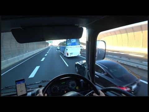 大型トラック運転中ちょっとした出来事 ② Near crash compilation.My truck driving video.