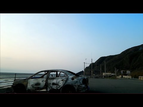 【この時、まさか死者がいたとは思わなかった…】前日の夜、車が全焼して遺体が発見。性別身元、火災原因不明。自殺か?シーサイドR402【GWの、どられこ】インプレッサのドライブレコーダー車載カメラ映像