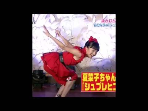 【ももクロ】 百田夏菜子のドジ超絶可愛い♡VINEMovie