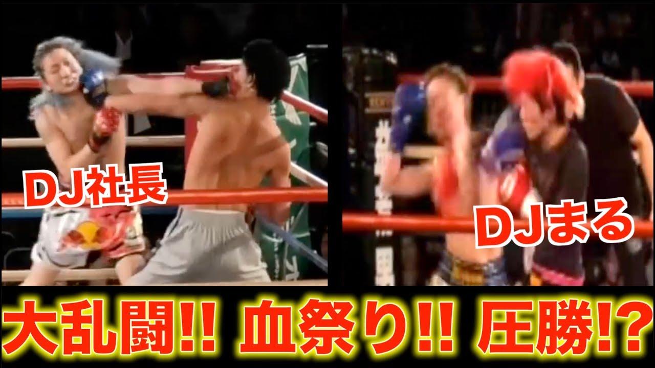 【卍地下格闘技に乱入してきた卍】もちろんボコしてきたで?拳で(21歳)