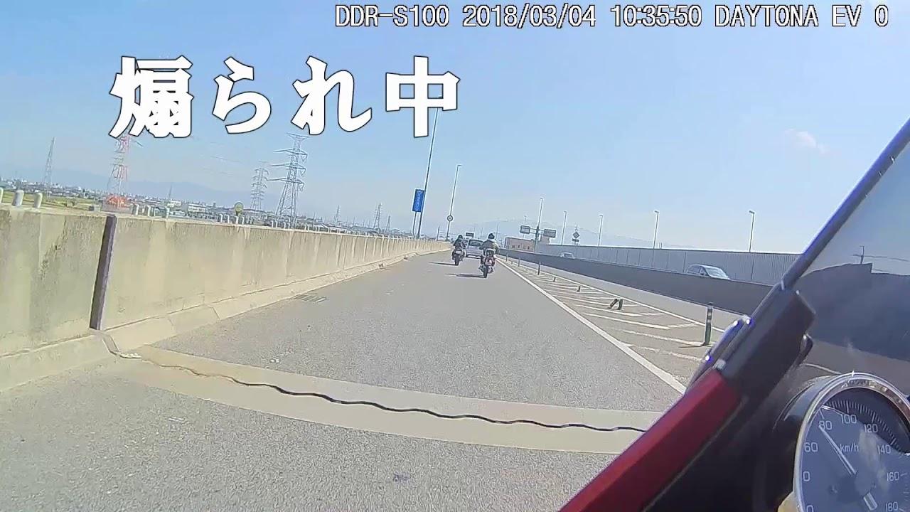 【バイクドラレコ】煽り運転に天罰