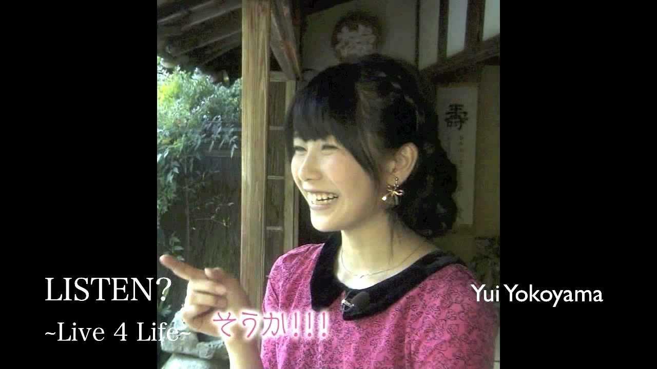 マジレッサー横山由依さんの名回答 まとめ ② (2012.10.16 リッスン?より)