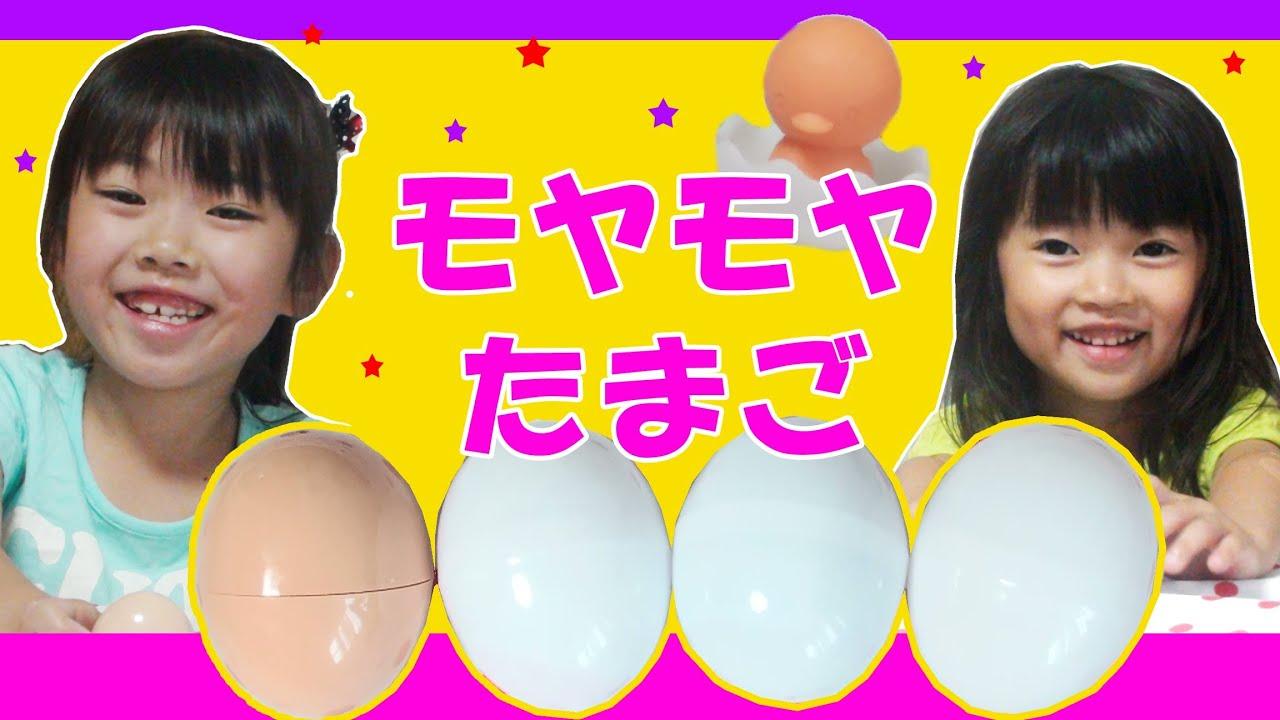 モヤモヤたまご ガチャガチャやってみた にゃーにゃちゃんねる moyamoya egg toy