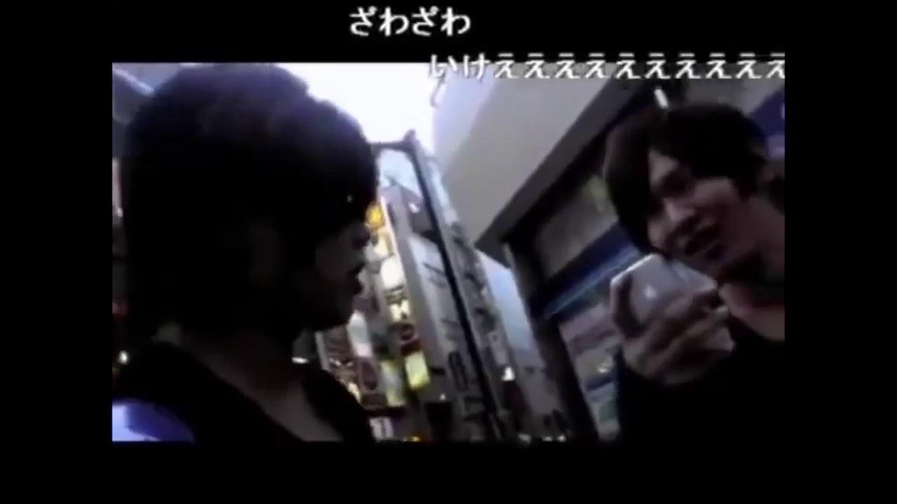[ニコ生 ミツル]神回 ヤクザに喧嘩売る奴発見www【まとめ】