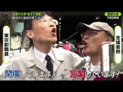 ネットで話題になった爆笑インタビューまとめ【名言集】