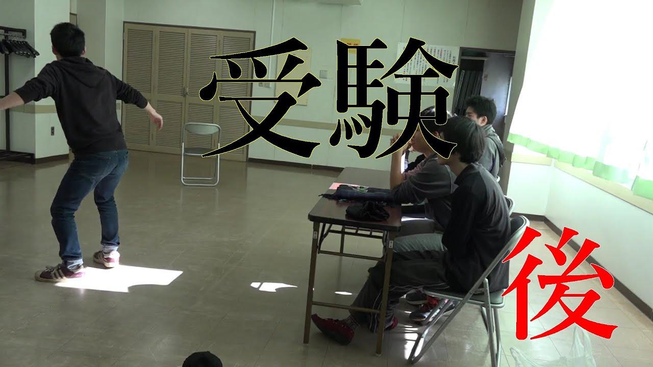 いきなり擬似面接にメンバーNo.1の暴れん坊登場!? 後編