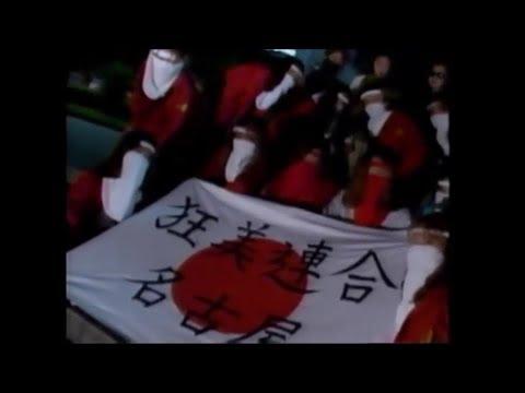 【女暴走族ドキュメント】咲いて見せます女華!「ザ・レディース 暴走紅烈伝」