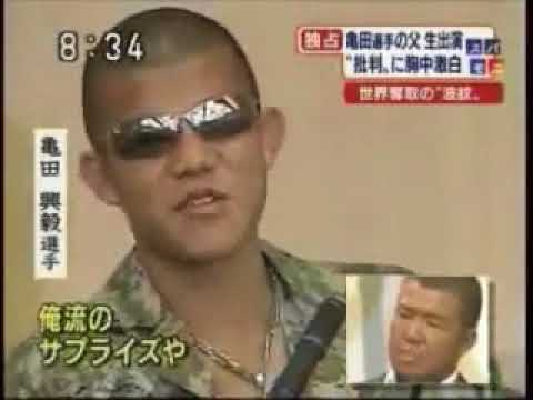 亀田親父ブチ切れでスタジオ騒然!放送事故レベル!