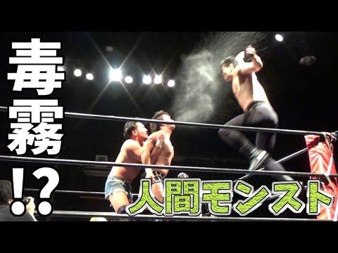 人間モンスト!炎上・オタク・変人が大乱闘バトル!!!