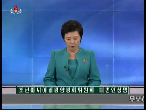 北朝鮮 「無謀で愚かな虚勢を張るほど末路が悲惨になる (무모하고 어리석은 객기를 부릴수록 말로가 더욱 비참해진다)」 KCTV 2017/09/07 日本語字幕付き