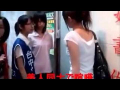 【衝撃】女のマジギレ喧嘩 強い!ボコボコ 売られたら100倍で返す