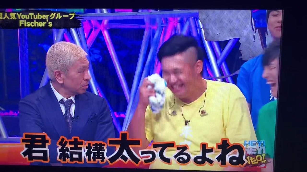 フィッシャーズダウンタウンTV出演!シルクロード浜田から愛の✊頂く!