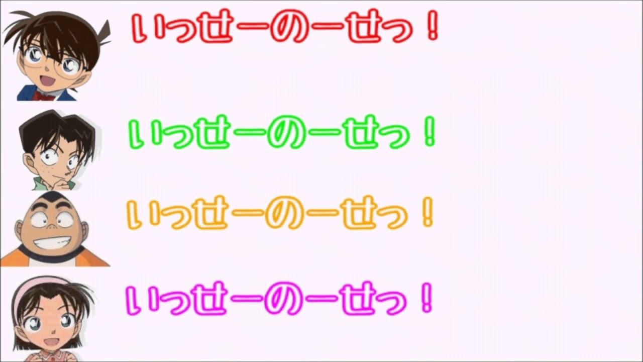 【コナンラジオ】コナン声優陣のモノマネwwwwwww【コナン文字起こし】