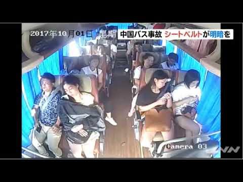 【中国】シートベルトの大事さが分かる動画