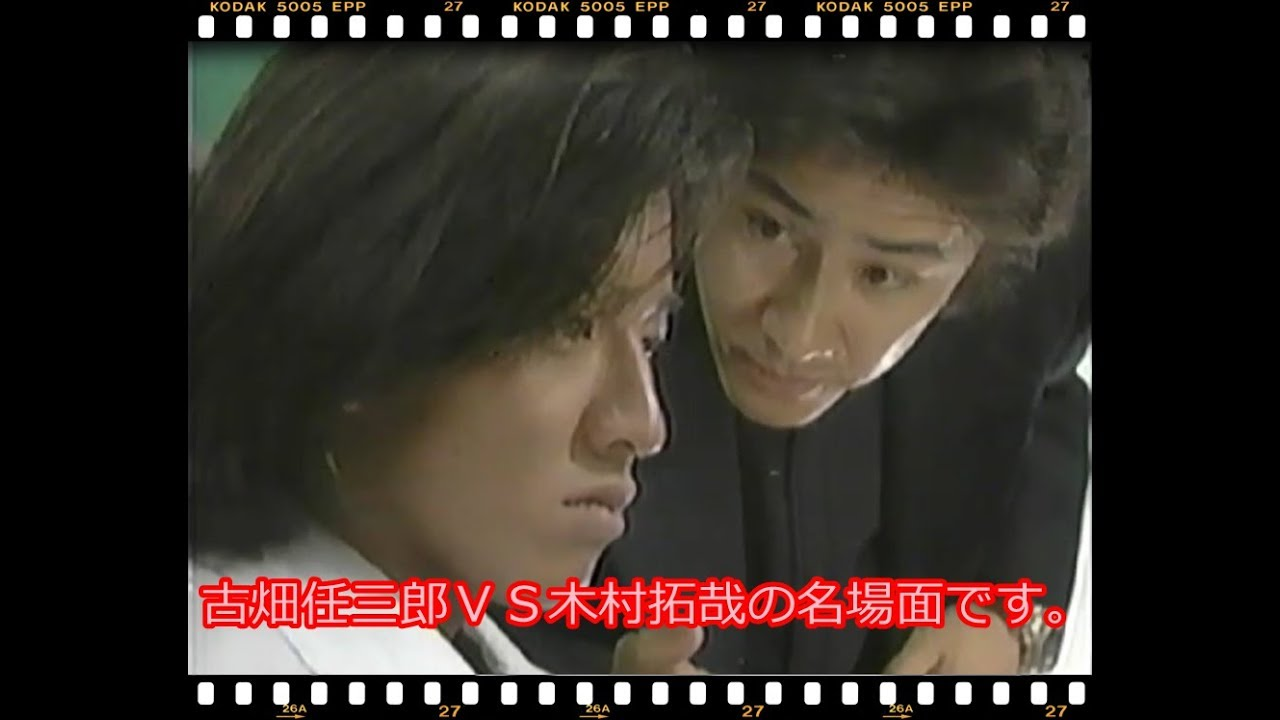 古畑任三郎の番組で古畑任三郎VS木村拓哉の名場面です!!