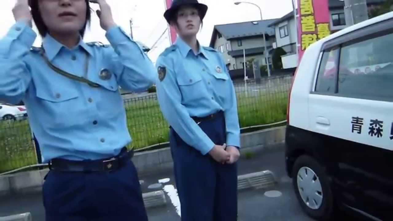 青森県警八戸署 警察官に職務質問をかけたら、なんと、警察手帳不携帯⇒警察法違反の現行犯