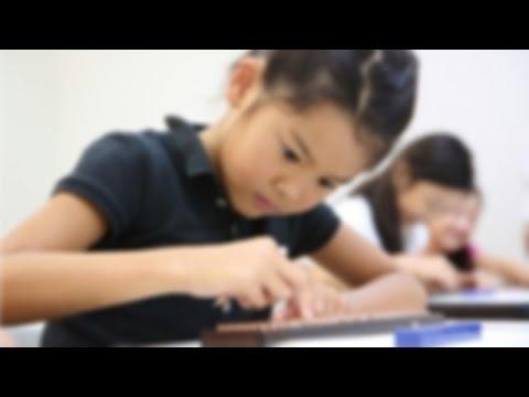 【海外の反応】世界が仰天! 日本の子供のそろばん技術に外国人が衝撃! 【世界のリアクション】