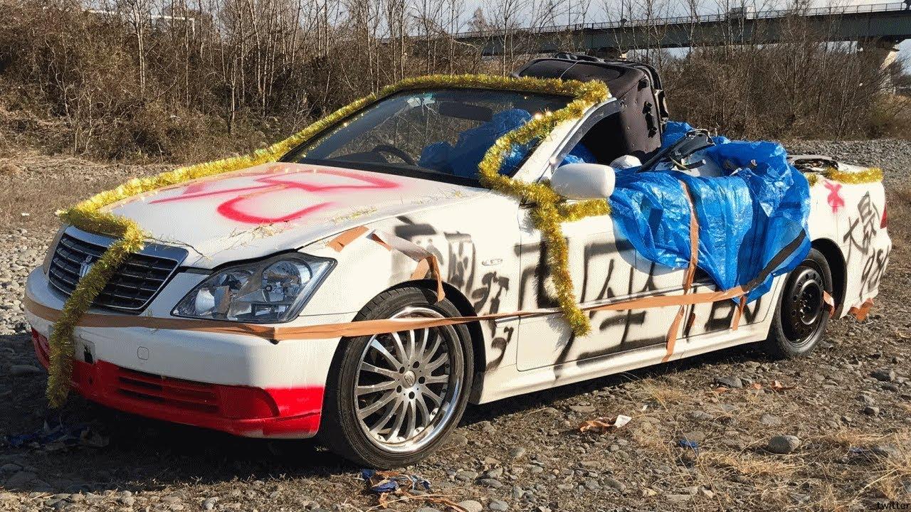 DQNが違法改造車を不法投棄し大炎上… 成人式で
