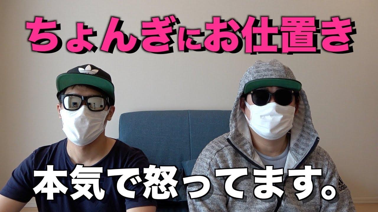 【お仕置き】ココイチ10辛が→◯◯辛に!?