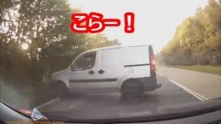 ドライブレコーダー衝撃事故映像 DQN マジキチな輩たち【日本と比較にならない韓国DQNたち】