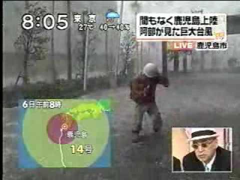 やらせ中継 台風