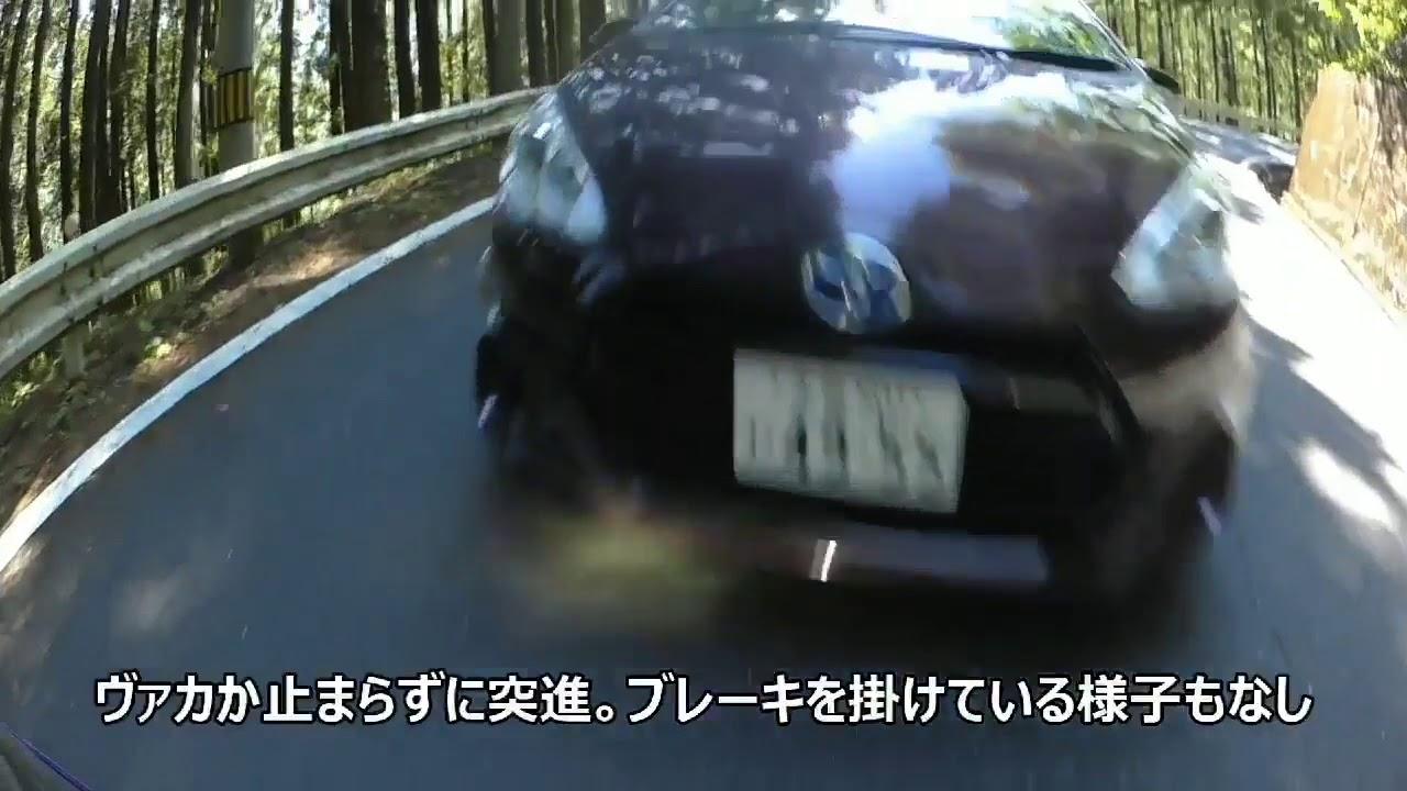 【ドラレコ】悲惨過ぎるバイクと車の正面衝突