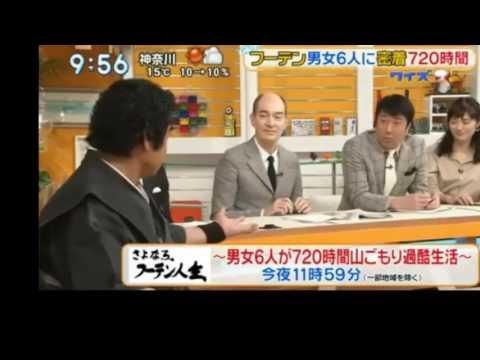 【放送事故スレスレ】加藤浩次の失礼な態度で藤岡弘と一触即発