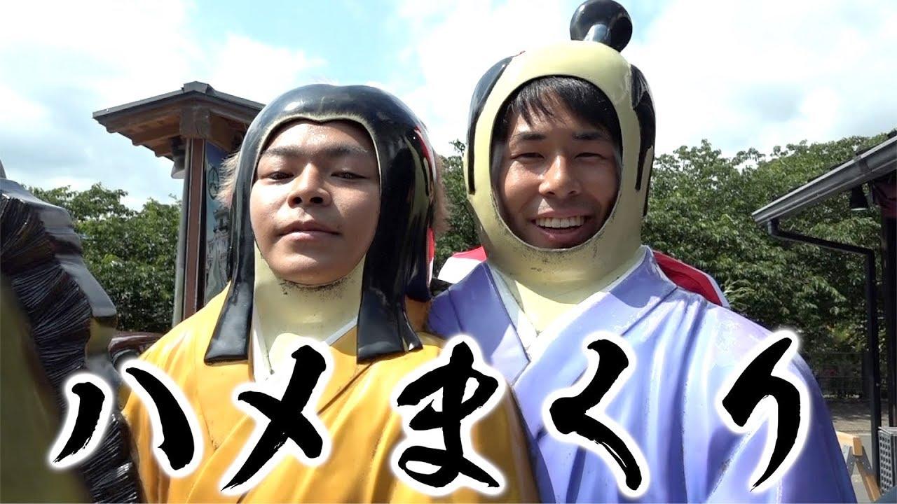 【思い出】とにかくハメろ!顔はめパネルハメハメ対決!!!