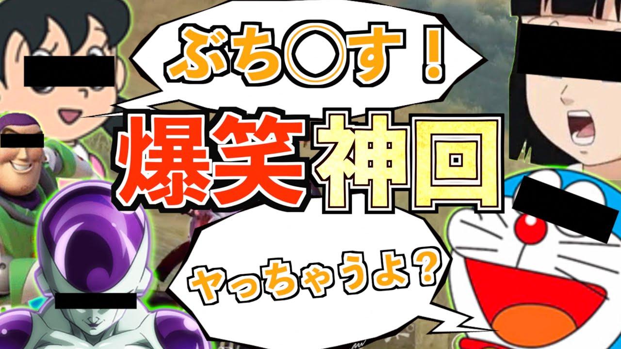 【荒野行動】超有名キャラ多数登場!!モノマネが上手すぎてキャラ崩壊したwwww【声真似】
