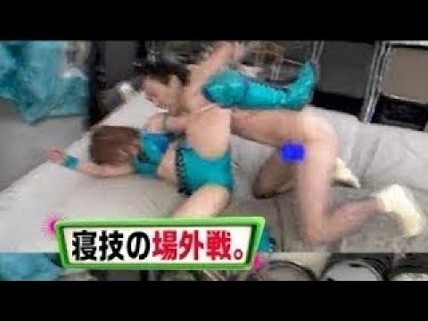 江頭2 50 アイドルレスラー 栗原あゆみとブラ取りデスマッチ 合法的セクハラwww