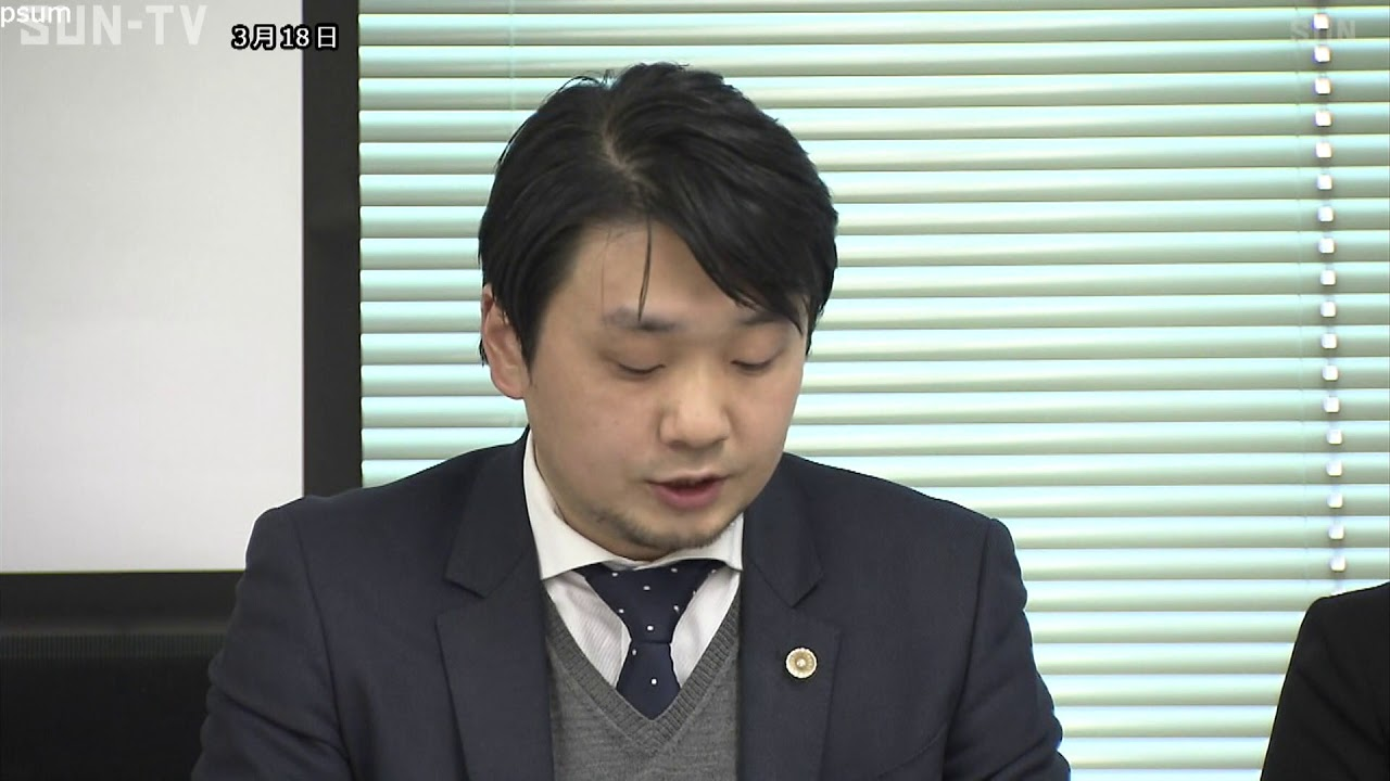 尼崎中2女子生徒が自殺 「いじめが自殺に影響」認定