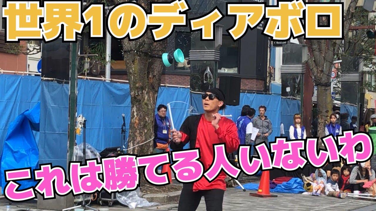 【これが世界1の神業】チーハンチャオ氏のディアボロ演技【本気で見てほしい激ヤバ】in 静岡大道芸ワールドカップ