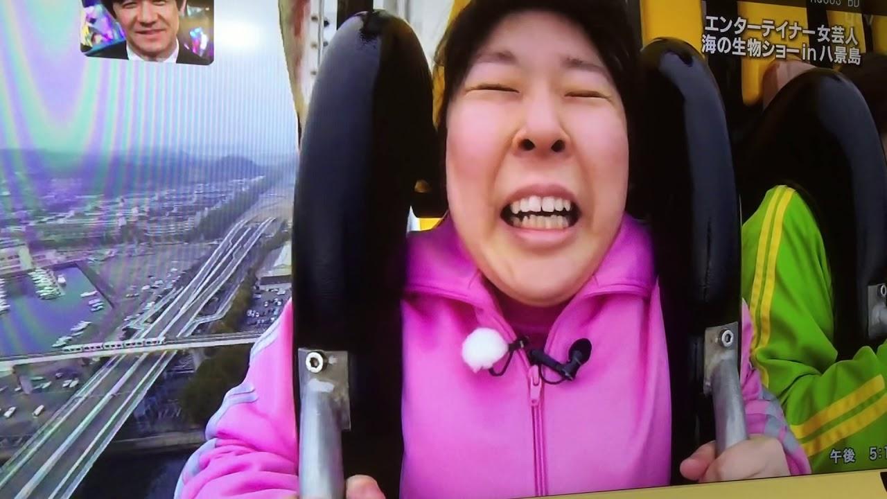 イッテQ春のシャッフルスペシャル エンターテイナー女芸人 リフト
