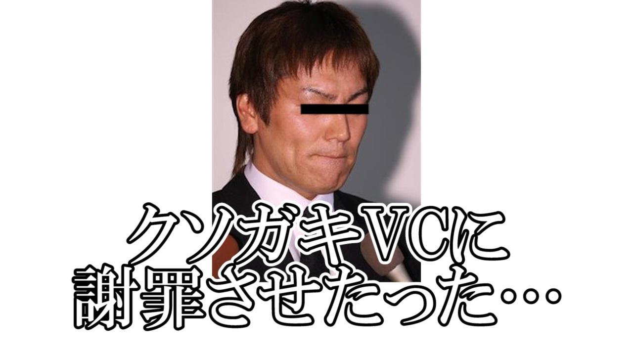 【GTA5】低ランク狩りをしていたクソガキVCを謝罪させたったwwww【VC狩り】