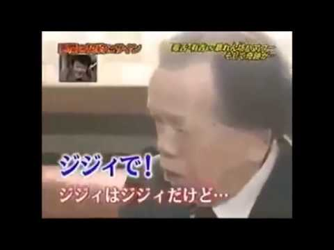 【マジ喧嘩】放送事故 有吉VSハマコー