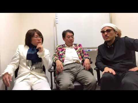 【第8回てっさん(中村哲生)の世界の車窓からTV】今回は日本。鹿児島の隠れた名所について