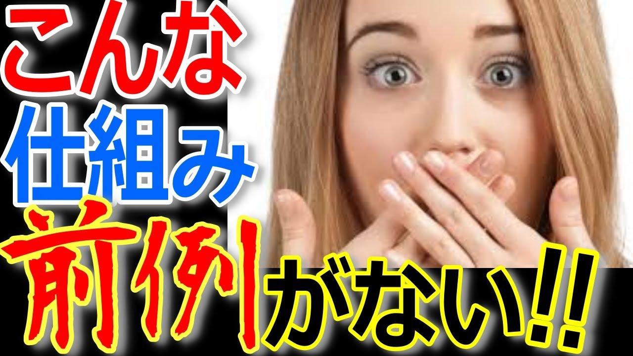 【海外の反応】日本にこんな制度があったとは…!米国では医療費で破産してるのに!日本人になれば健康になれる!【ゾクゾク】【ぞくぞく】