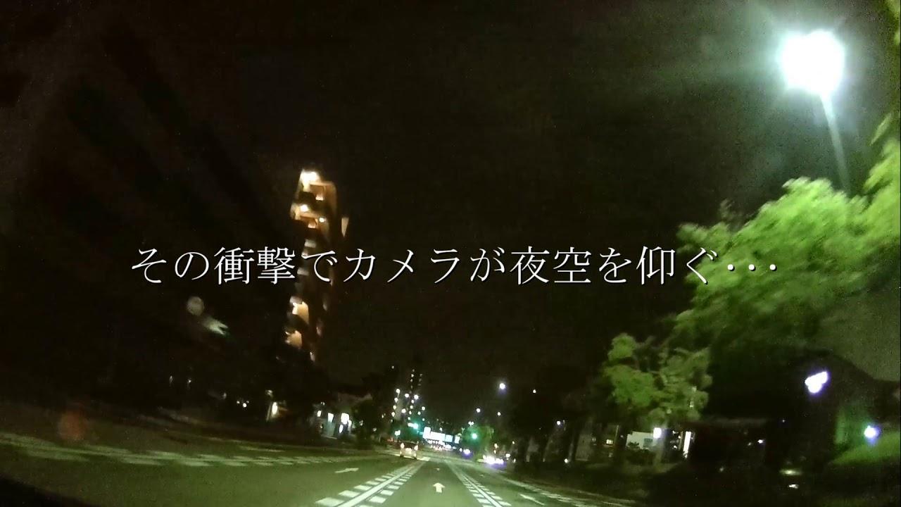 【ドラレコ】スマホ運転の自転車に急ブレーキ・・・車内の荷物破損【危険運転】