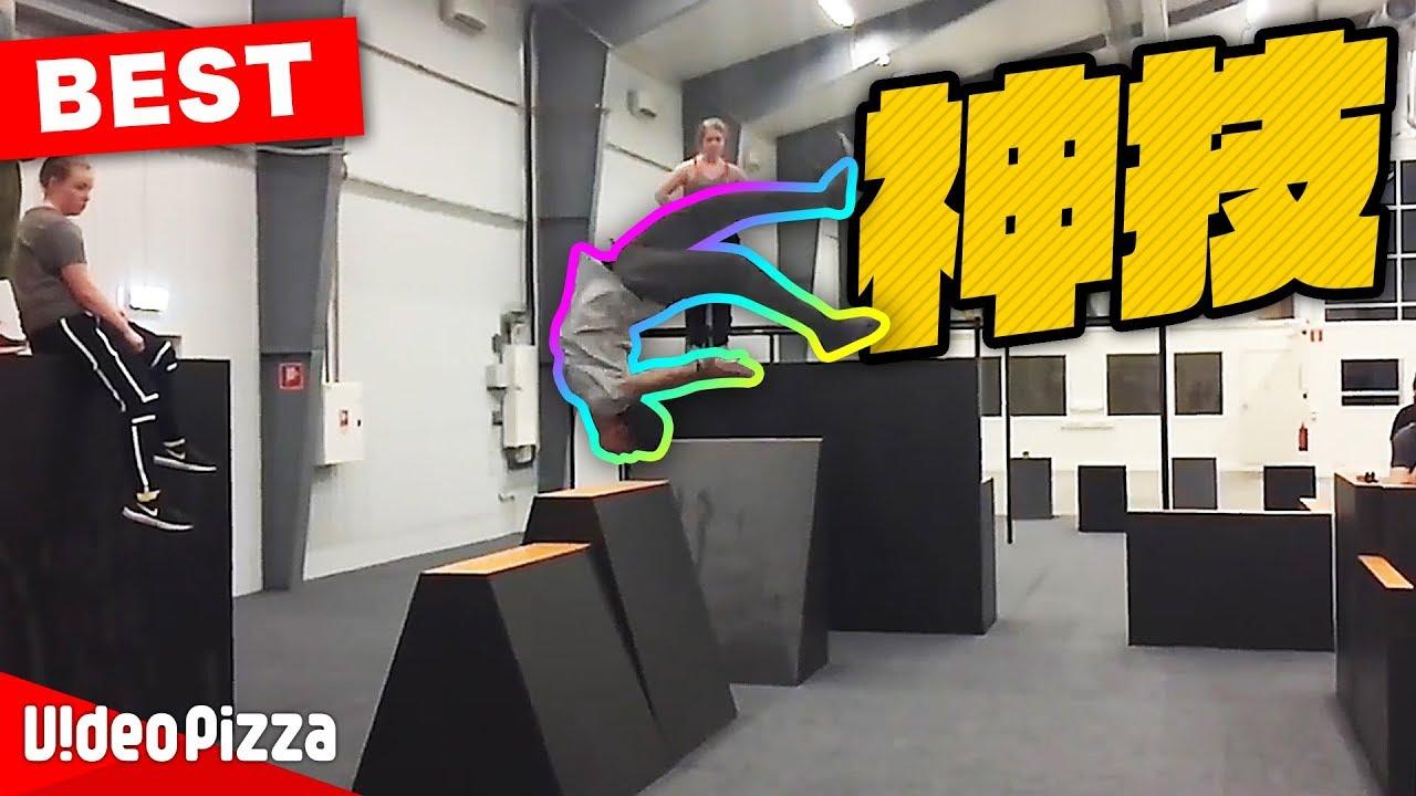【神業】重力を感じない!世界の凄技動画まとめ!今週のベスト【Video Pizza】