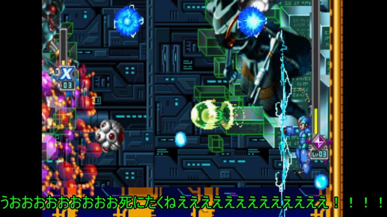 【ゆっくり実況】ロックマンX6を更にムリゲー化させてあそぶ その6【縛りプレイ】