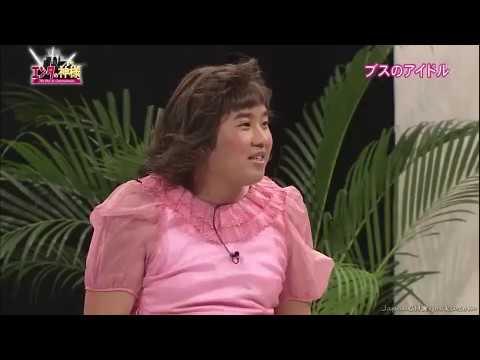 [일본 개그] 임펄스 못생긴 아이돌  『インパルス – 不細工なアイドル』