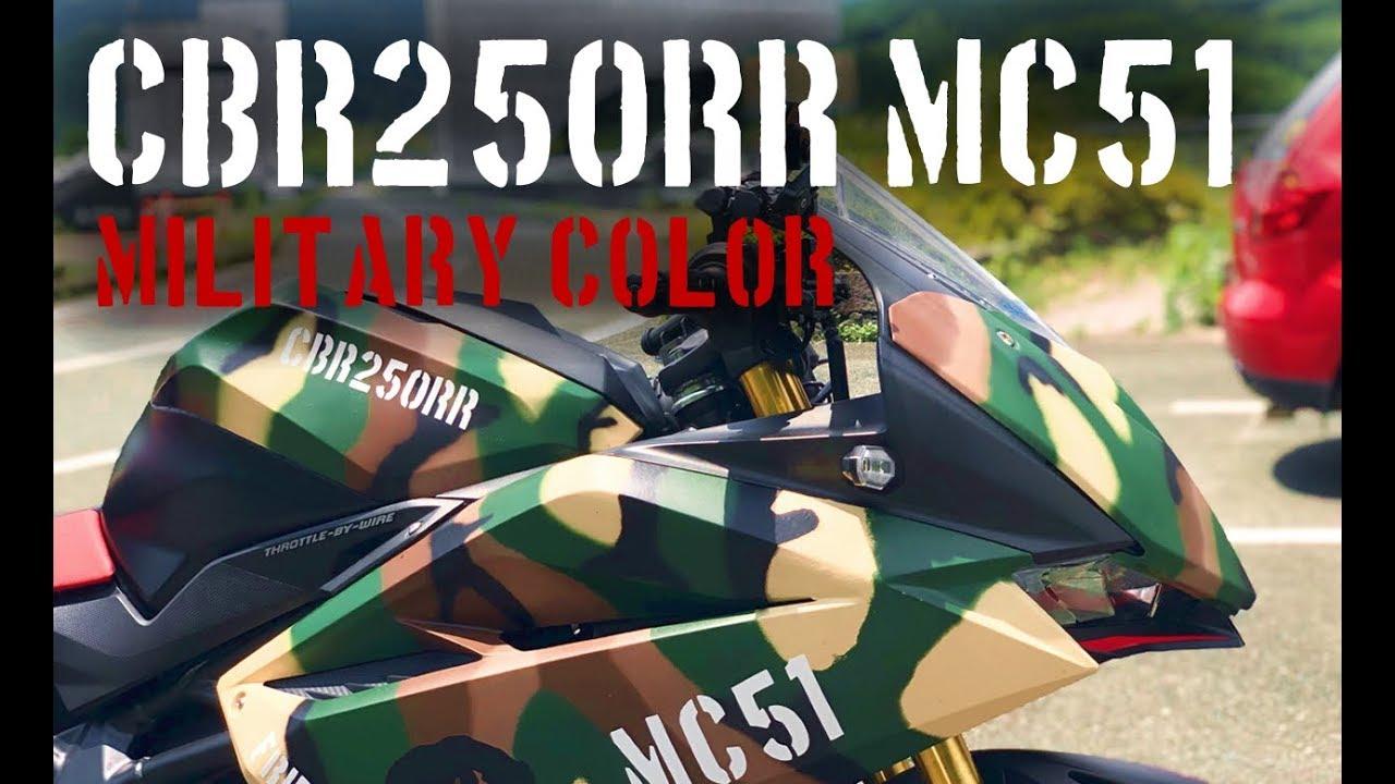 迷彩柄のバイクを舐め回すに撮ってきた【CBR250RR・モトブログ】