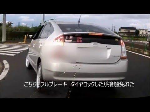 【ドラレコ 車から降りてくる動画集 ヤクザ DOQが車で絡んでくる動画集】