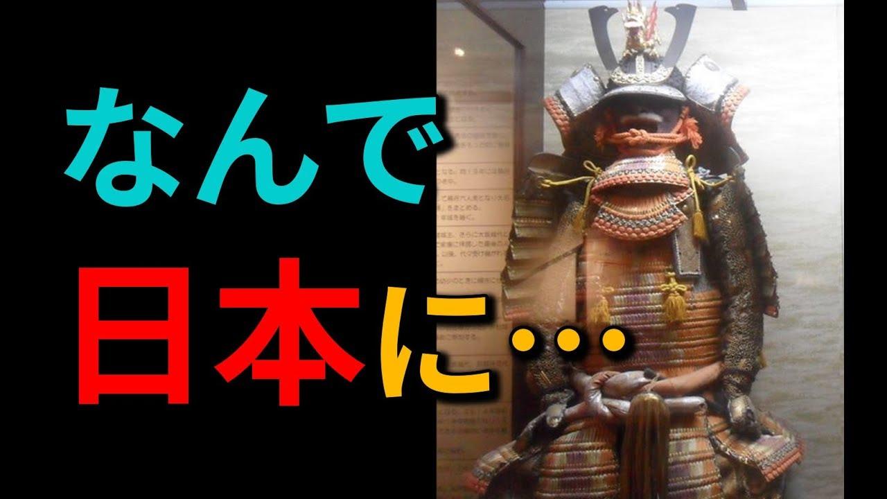 【海外の反応】「なぜ日本に負けだんだ?」当時の世界最強を撃退した日本の侍に世界から驚きの声!