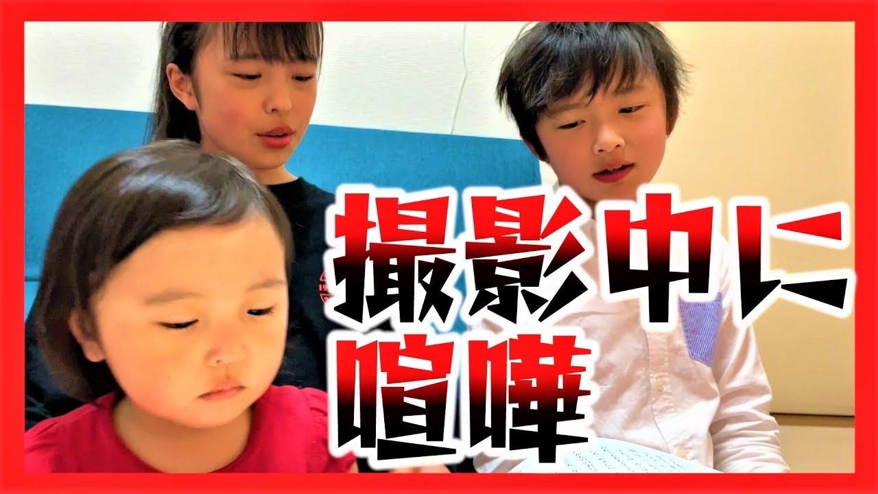 【喧嘩】姉が急に喧嘩を始めたら3歳の妹はどうするのか?【ドッキリ】