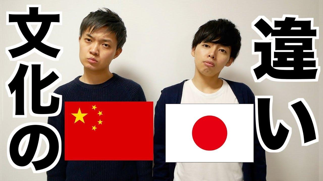 中国人は何故マナーが悪いと言われるのか理由を解明!